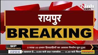 Chhattisgarh CM Bhupesh Baghel Delhi से लौट रहे, Raipur Airport पर सुरक्षा के पुख्ता इंतजाम