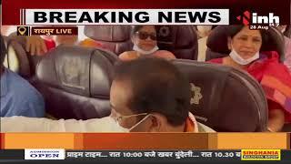 Chhattisgarh CM Bhupesh Baghel थोड़ी देर में पहुंच रहे Raipur Airport, मीडिया से करेंगे बातचीत