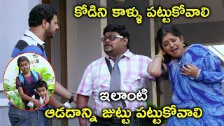ఇలాంటి ఆడదాన్ని జుట్టు పట్టుకోవాలి   Latest Telugu Movie Scenes   Suman Shetty   Pramodini