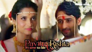 Pavitra Rishta 2 Hoga Ganesh Chaturthi Ke Din Launch | Ankita Lokhande and Shaheer Sheikh