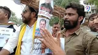 सुशांत सिंह राजपूत के मौत से भड़के लोगो ने जलाया सलमान खान और करन जौहर का पुतला !! #Ripsushantsingh