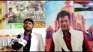 मेरा भारत महान फिल्म प्रोडक्शन VPranjal | इंटरव्यू