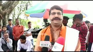 भोजपुरी फिल्म Police Officer के सेट पर निर्माता व अभिनेता Dr.Nidesh Sharma  इंटरव्यू