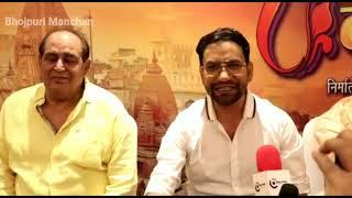 जानिए निर्माता Lokesh Mishra और Dinesh Lal Yadav#Nirahua कैसे तयार किए फिल्म राजा डोली लेके आजा