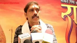 #राजा डोली लेके आजा   Bhojpuri Film   Jay Singh interview