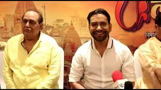 #दिनेश लाल यादव और निर्देशक सुजीत कुमार सिंह की दूसरी फिल्म #राजा डोली लेके आजा