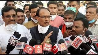 खंडवा लोकसभा उप चुनाव के सवाल पर मुख्यमंत्री शिवराज सिंह ने इशारों में दिया जवाब