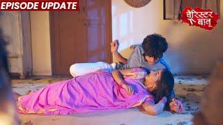 Barrister Babu | 30th Aug 2021 Episode Update | Anirudh Aur Bondita Ko Chandanpur Me Mili Naukri