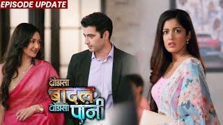 Thoda Sa Baadal Thoda Sa Paani | Episode 30th Aug 2021 | Kajol Ne Dekha Arjun Aur Shreya Ko Eksath