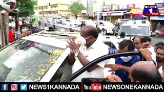 ಕಲಬುರಗಿಯಲ್ಲಿ HD ಕುಮಾರಸ್ವಾಮಿಗೆ ಭರ್ಜರಿ ಸ್ವಾಗತ | KALUBURGI | News1Kannada