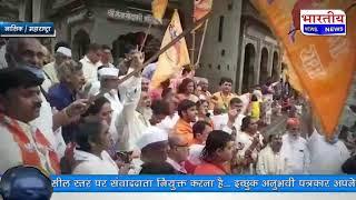 नासिक में मंदिर खोलने के लिए भाजपा का शंखनाद आंदोलन कई महीनों से बंद है नासिक में मंदिरों के कपाट..