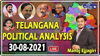 LIVE : Telangana Political Analysis 30-08-2021   Manoj Ejjagiri   Top Telugu TV