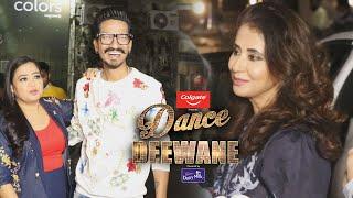Dance Deewane 3 Ke Set Par Dikhe Urmila Matondkar, Bharti Singh Aur Harsh