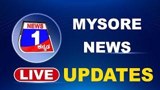 8 PM Mysore News Updates | Mysore Live | News 1 Kannada  (30-08-2021)