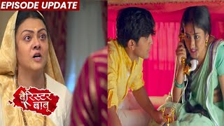 Barrister Babu | 31st Aug 2021 Update | Soumati Ne Kiya Bondita Ka Tyag, Anirudh Bondita Ki Shaadi