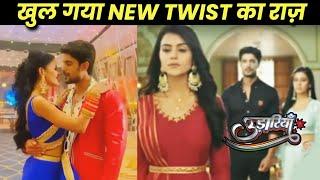 Udaariyaan Most Awaiting Twist Se Khul Gaya Raaz, Jasmine Fateh Tejo