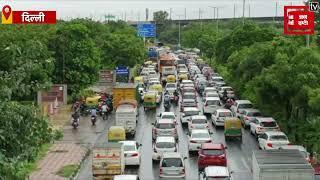 Delhi के लिए आफत बनी बारिश, कहीं जलभराव तो कहीं लगा कई किलोमीटर लंबा जाम