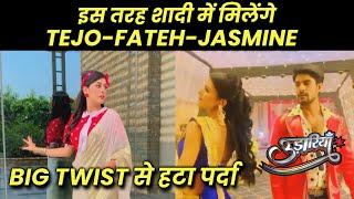Udaariyaan Big Twist | Is Tarah Tejo Ko Jasmine Aur Fateh Ke Bare Me Pata Chalega