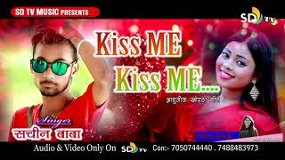 Sachin Baba new Khortha super hit song.. kiss me kiss me 2019 .