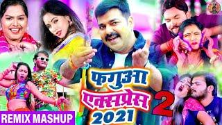 फगूआ एक्सप्रेस 2   FaguAa Express Singer Sonu Raja Bhojpuri Holi song 2021