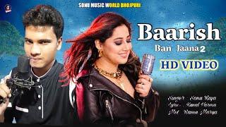 Barish Ban Jaana 2 (Bhojpuri) Pawan Singh Payal Dev   Cover By Singer Sonu Raja