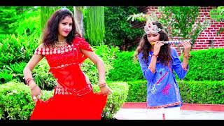 संध्या चौधरी सुपरहिट भजन ~ बजा बांसुरी काना | Latest Dj Krishna Song 2021 | Sandhya Choudhary Bhajan