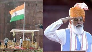 प्रधानमंत्री नरेंद्र मोदी ने लाल किले पर फहराया तिरंगा , देखें वीडियो @Bareilly Live