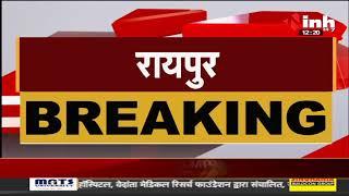 Chhattisgarh News || Senior IPS GP Singh EOW Office पहुंचे, पूछताछ जारी