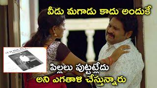 వీడు మగాడు కాదు | 2021 Telugu Movie Scenes | Vaikuntapali Movie