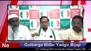Gulbarga City Corporation Election WPI Ka Manifesto Release