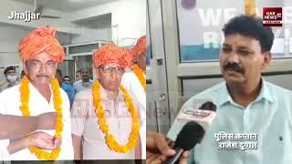 हिंदू संस्कृति वेद उच्चारण के साथ पुलिस के 4 कर्मचारी हुए सेवानिवृत्त।