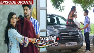 Udaariyaan   01st Sep 2021 Episode Update   Fateh Ne Tejo Ko Party Ke Liye Kiya Mana, Jasmine Wife