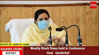 Weekly Block Diwas held in Conference Haal Ganderbal
