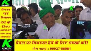 किसानों पर हुए लाठीचार्ज को लेकर ओपी चैटाला का बडा बयानl OP Chautala ll INLD ll Sirsa Worker Meeting