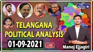Live : Telangana Political Analysis  01-09-2021   Manoj Ejjagiri   Top Telugu TV