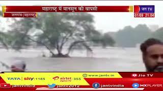 Jalgaon Maharashtra News   मानसून की वापसी, जलगांव में  बारिश के चलते बाढ़ जैसी स्थिति