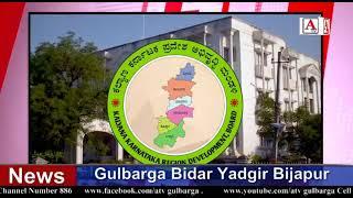 Gulbarga Ho Kalaburagi Ya Naam Nahin Numaindo Ko Badalna Hoga