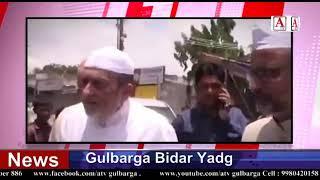 Kai Saal Mein Ek Dargah Ki Road Ka Kaam Poora Nahin Ho Saka Gulbarga Asaduddin Owaisi