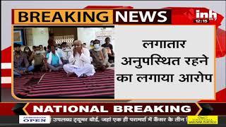 Chhattisgarh News || Dhamtari, नगर पंचायत CMO के खिलाफ पार्षदों का हल्लाबोल