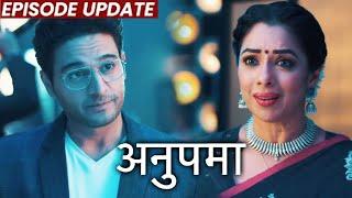 Anupama   2nd Sep 2021 Episode Update   Party Mile Anuj Aur Anupama