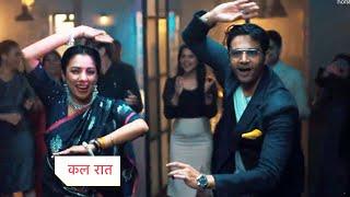 Anupama Promo Update   Party Me Anuj Aur Anupama Ne Kiya Dance
