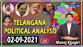 Live : Telangana Political Analysis  02-09-2021   Manoj Ejjagiri   Top Telugu TV