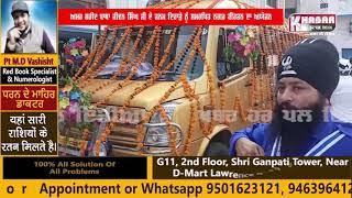 Tarntaran : Amar Saheed Baba Jeevan Singh Birth Anniversary Celebrate | Sikh Sangat | SGPC