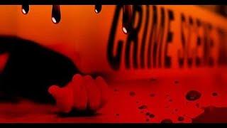 Indore Crime News - कलयुगी बेटे ने माँ और बाप को उतारा मौत के घाट, पुलिस जुटी जांच में
