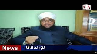 Islam Me Vote Ki Ahemiyat : Moulana Hafiz Mohd Faqruddin Sab