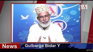 Gulbarga City Corporation Election Faisle Ka Din