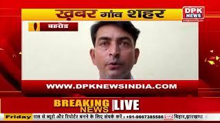 Ganv Shahr की खबरे | Superfast News Bulletin | | Gaon Shahar Khabar evening | Headlines | 03 sep