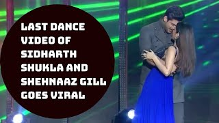 Last Dance Video Of Sidharth Shukla And Shehnaaz Gill Goes Viral | Catch News