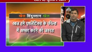 Khel Hindustan Khel: Athletics Special - 2