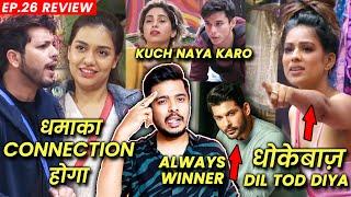 Bigg Boss OTT Review EP. 26 | Divya Nishant Ka Connection, Nia Nikli Dhokebaaz, Pratik Neha